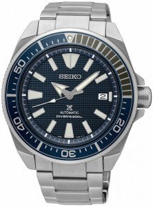 Наручные часы Seiko Prospex