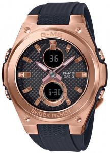 Casio G-MS