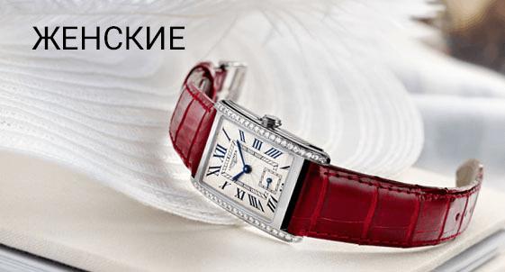 10faefabd0ad Швейцарские часы в Москве оригинал, купить оригинальные наручные ...